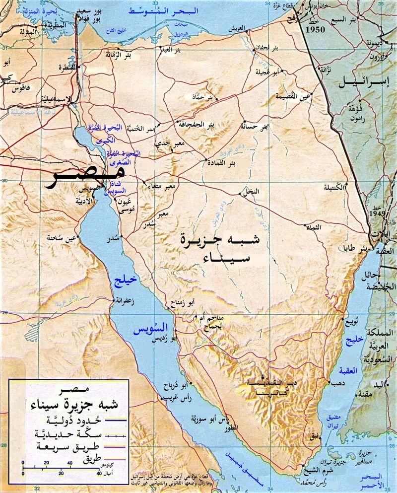 Sinai-peninsula-map-ar - Marsad Palestine